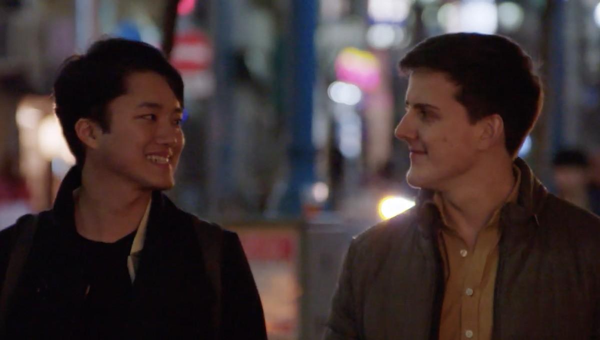 Rencontres gays pour les jeunes